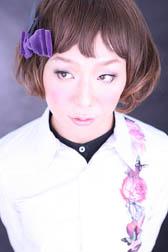 Emi Japan