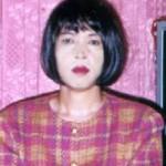 Santy - Indonesia