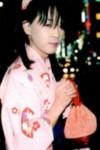 Yoonohi